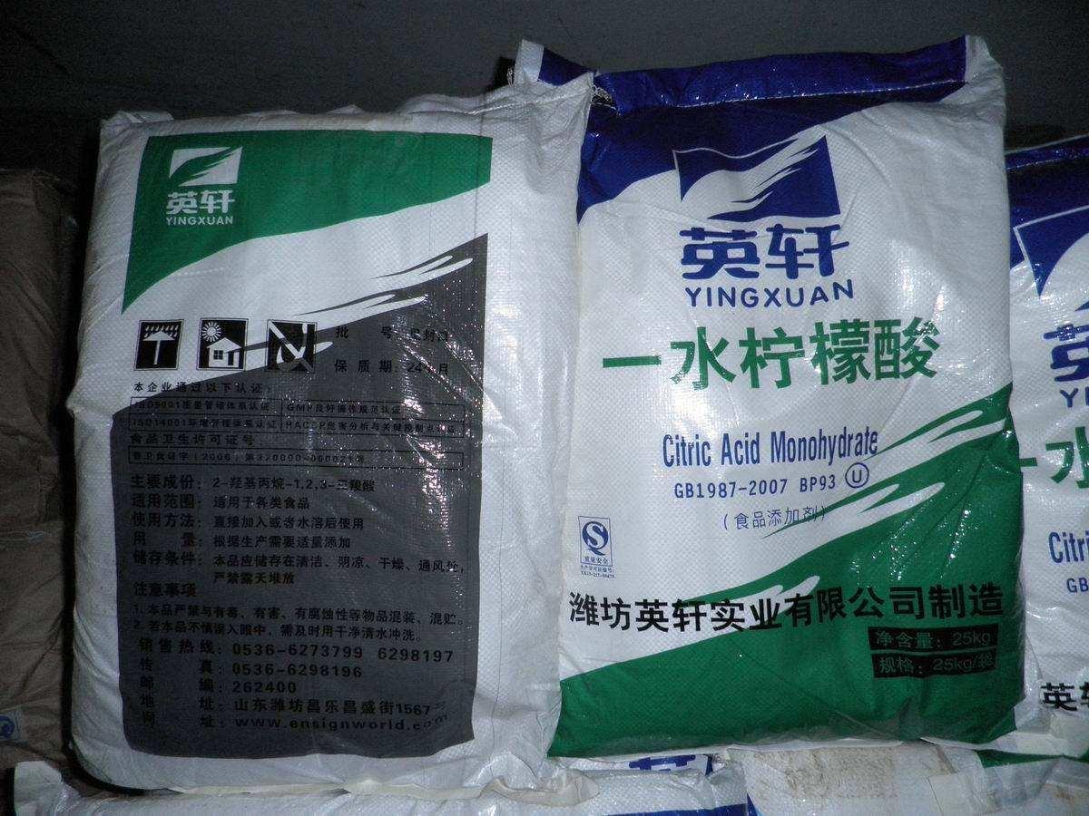 营口食品级柠檬酸价格-优惠的无水柠檬酸沈阳市供应