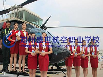 周口航空學校-航空學校招生還是鄭州盛世航空好