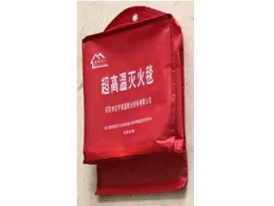 大连陶瓷纤维灭火毯-辽宁省优惠的灭火毯供销