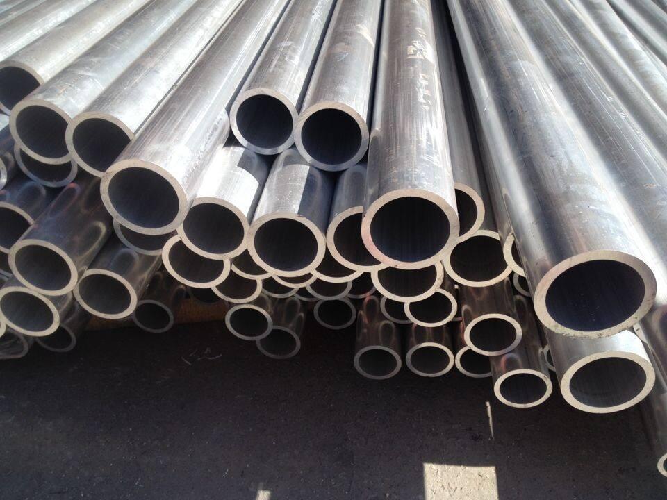 松原铝管加工-辽宁省有质量的铝管服务商