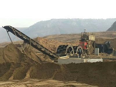 风化沙制沙机厂家//风化沙制沙机价格