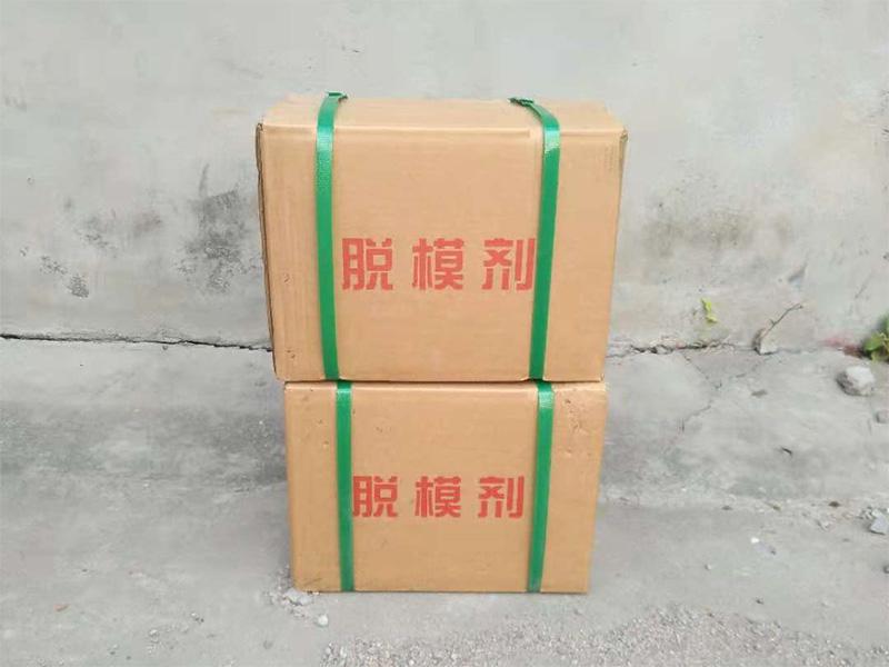 天津脱模剂-恒威材料科技供应实用的脱模剂