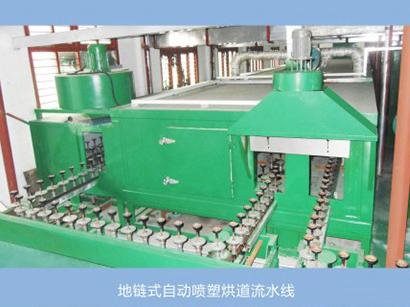 温州静电除尘台定制-温州市地链式自动喷塑烘道流水线_厂家直供