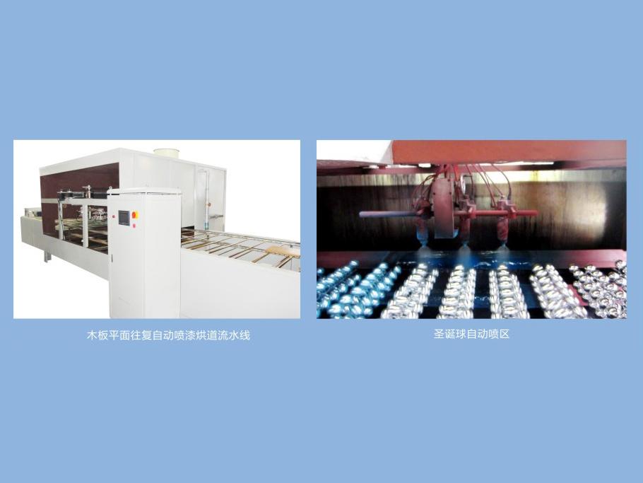 浙江皮带流水线公司-浙江省划算的平面往复式自动喷漆烘道流水线