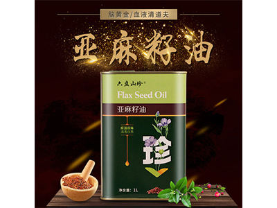 盐池胡麻油区别-三泰科技实业有限责任公司-口碑好的宁夏胡麻油厂商