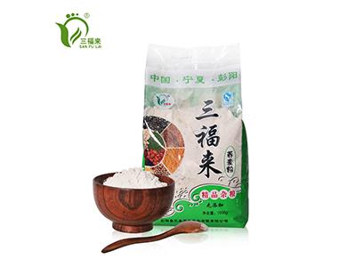 内蒙荞麦面粉厂家-三泰科技实业有限责任公司供应划算的宁夏荞麦粉