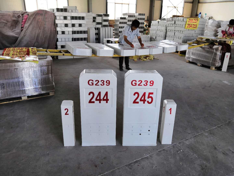 北京玻璃鋼里程碑報價_選銷量好的玻璃鋼里程碑,就到真旺