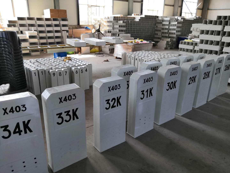 北京玻璃钢里程碑_要买玻璃钢里程碑当选真旺