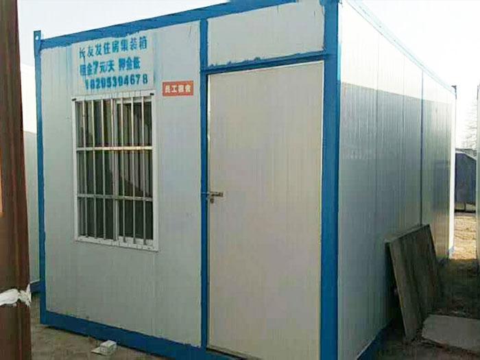 银川集装箱厂家-要买好用的宁夏集装箱当选亿客聚住人集装箱
