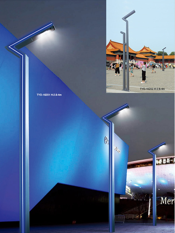 银川太阳能路灯销售-宁夏回族自治区价格优惠的宁夏太阳能路灯供销