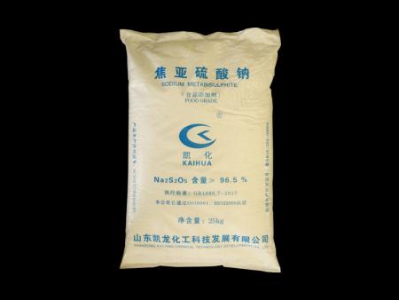 上海食品级焦亚硫酸钠供货商-口碑好的食品级焦亚硫酸钠潍坊市供应