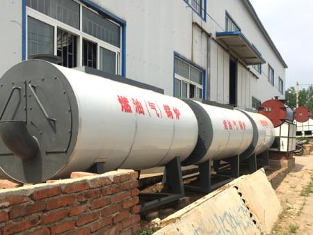 大庆燃油锅炉-辽宁省划算的燃油锅炉供应