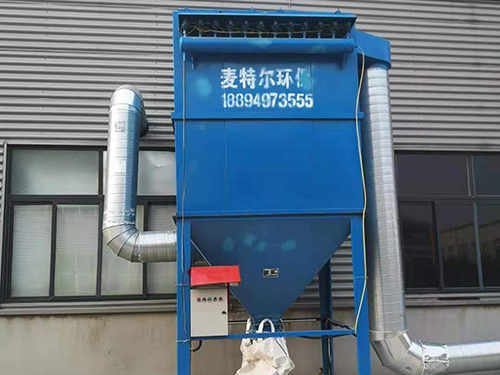HD单机除尘器价格-河北单机袋式除尘设备