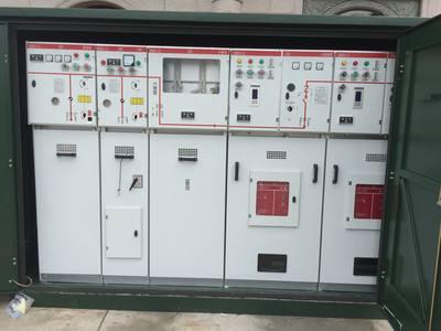 青海高压环网柜尺寸-买划算的高压环网柜-就选宁夏凯特电气