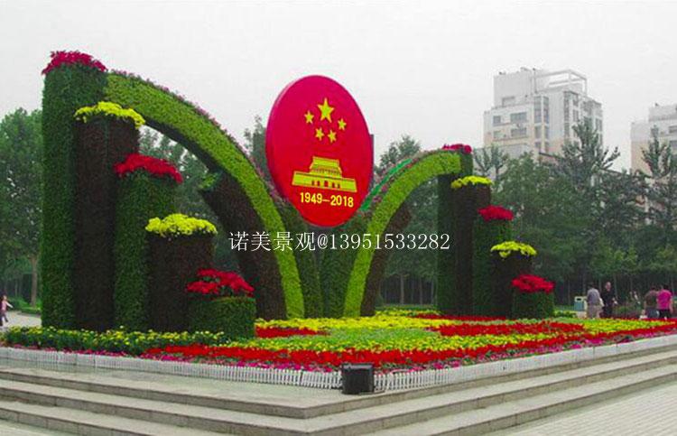 工艺品仿真节庆绿雕-诺美景观提供的节庆绿雕好不好