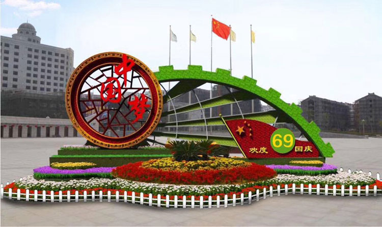 吉林节庆绿雕定制-买优惠的节庆绿雕选择诺美景观
