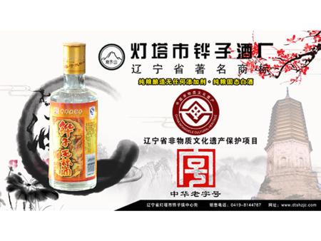 牡丹江纯粮酒-较好的纯粮酒生产厂家