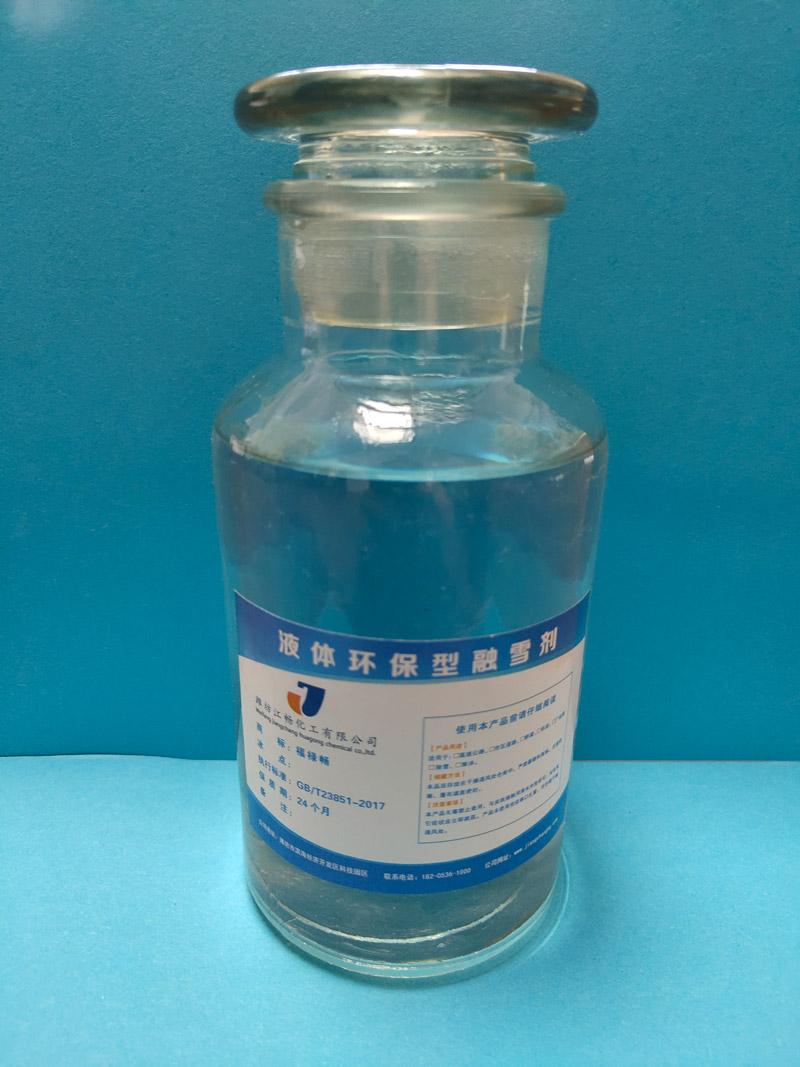 河南液体氯化钙-潍坊市哪里可以买到好的液体氯化钙