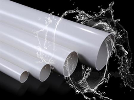 辽宁PVC排水管价格-合格的排水管价格
