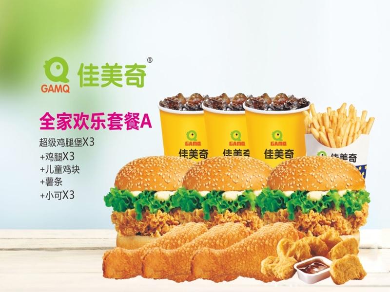 濮陽佳美奇餐飲加盟價格-佳騰餐飲提供靠譜的餐飲加盟