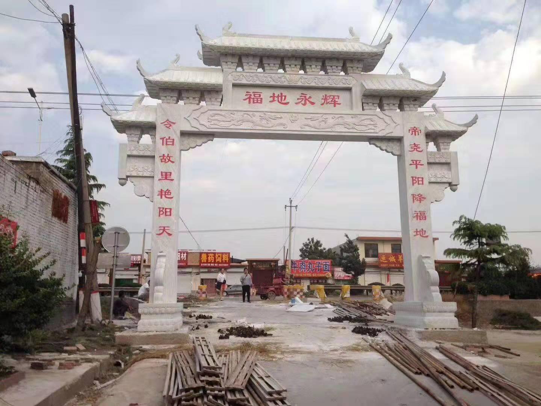 平涼石牌坊-北京市優良的村莊石牌坊供應