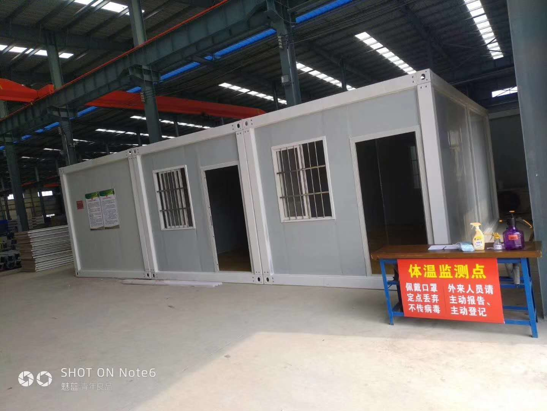 售卖住人集装箱-买优惠的住人集装箱,就来武汉众兴居集成房屋