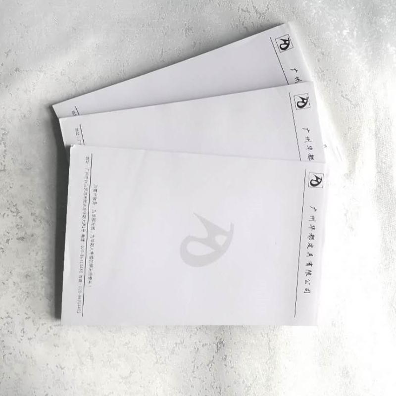 厂家定制双面印销售单收据表格无碳联单清单信纸信封套吊牌印刷厂