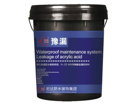 外墙保温选择红顺防水堵漏工程|质量保证|价格合理!