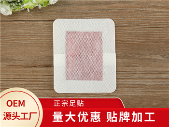 台湾足贴哪家有-广州市诗泊实业价格合理的足贴供应