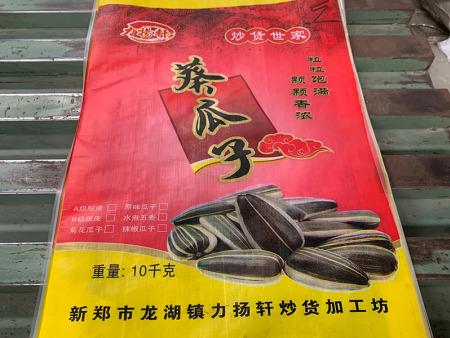 洛陽編織袋定制-誠達包裝供應同行中口碑好的編織袋
