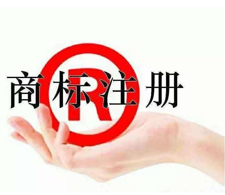 郑州港区商标�代理-想要满意的郑州\商标�代理服务,就△找创享财务