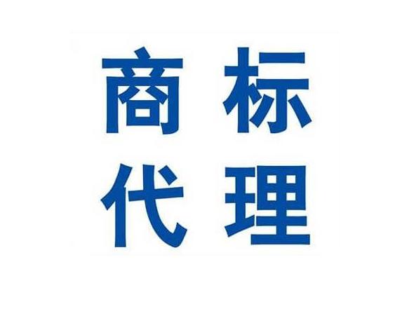鄭州管城區商標代理流程-河南省哪里有提供鄭州\商標代理