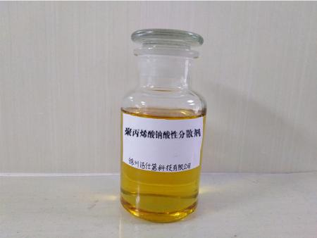 连云港分散剂-品牌好的分散剂多少钱