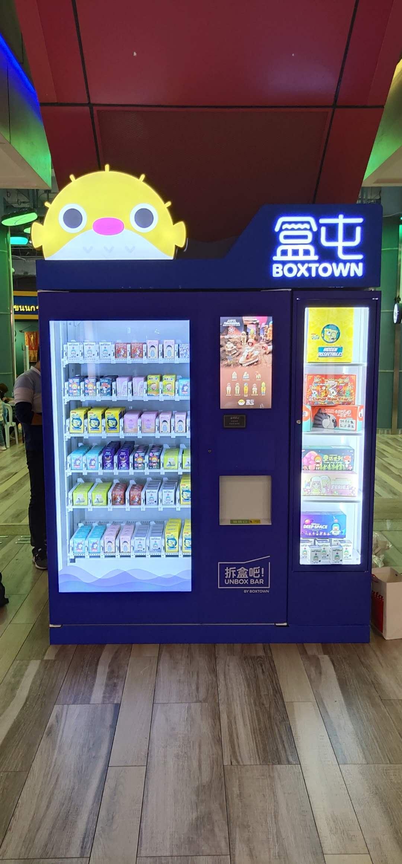 盲盒机_自动盲盒售货机出售