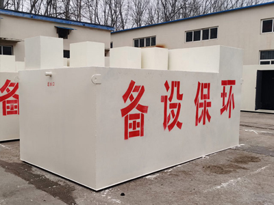 山东生活污水处理设备价格-有品质的污水处理设备推荐