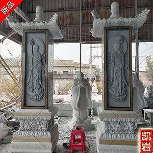 佛教中石雕經幢雕刻