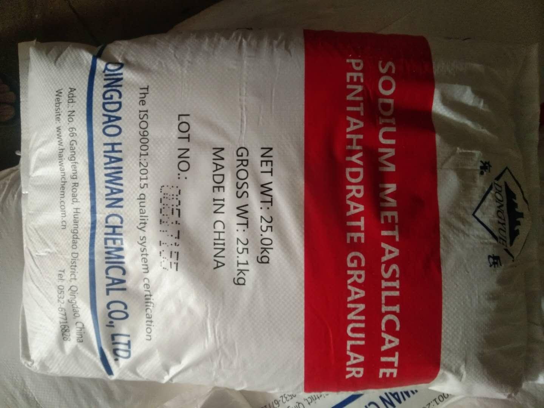邢臺無水偏硅酸鈉價格實惠保證質量   永順化工