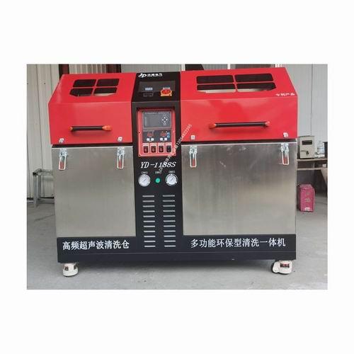 精达动力 干冰清洗发动机积炭清洗机设备
