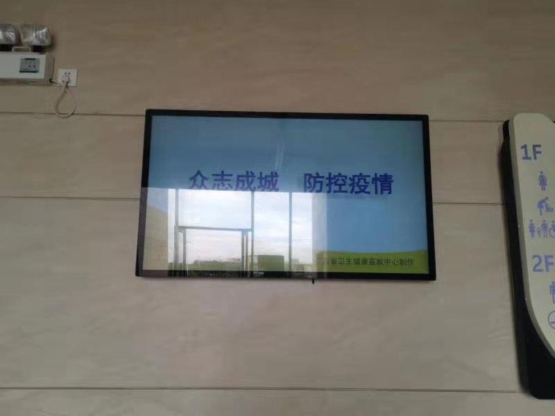 平板一體機 會議一體機 高清一體機 壁掛式一體機