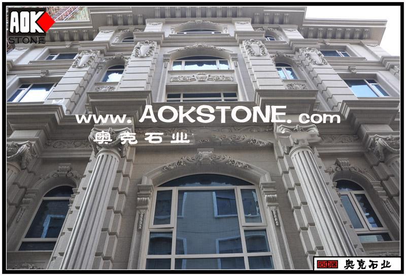 别墅外墙干挂石材——欧式幕墙干挂石材