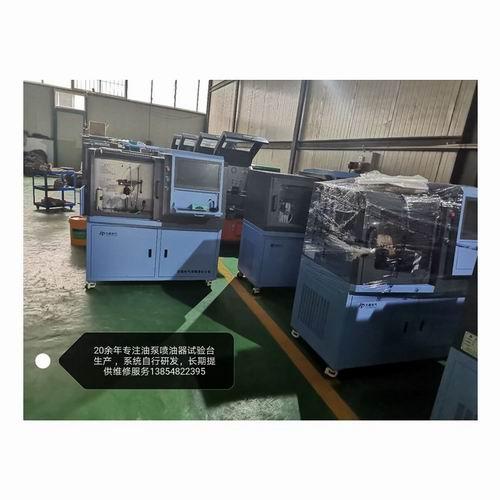 康明斯PT泵喷油器检测设备 比例阀试验台