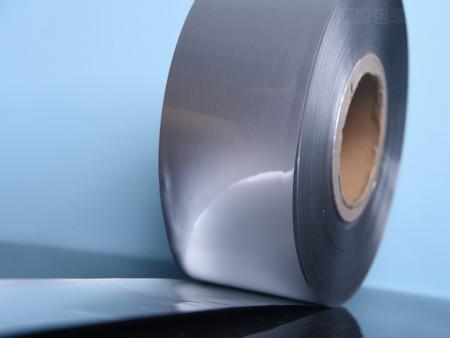 自动包膜纯铝