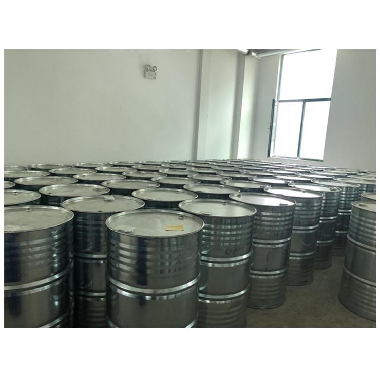 环戊酮供应 仓库现货供应 一桶起订 全国发货