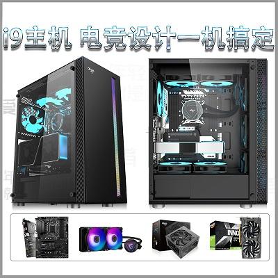 昆明卓兴电脑组装  文山电脑组装大理电脑装机