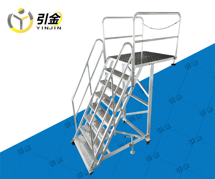 江苏扬州平台登高梯厂家价格_江西吉安移动登高梯