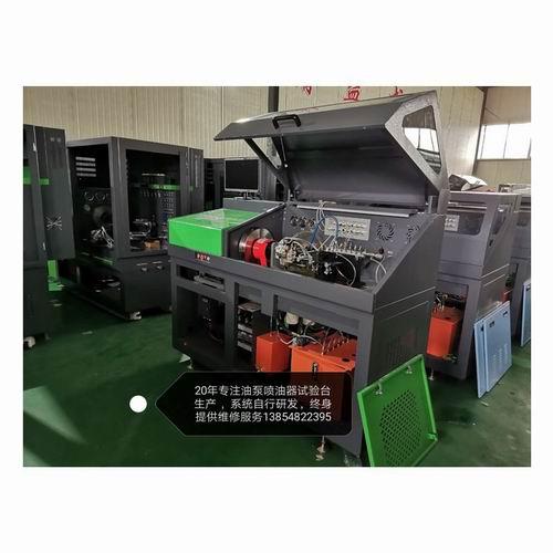 汽车汽油燃油泵实验台 QYB-I