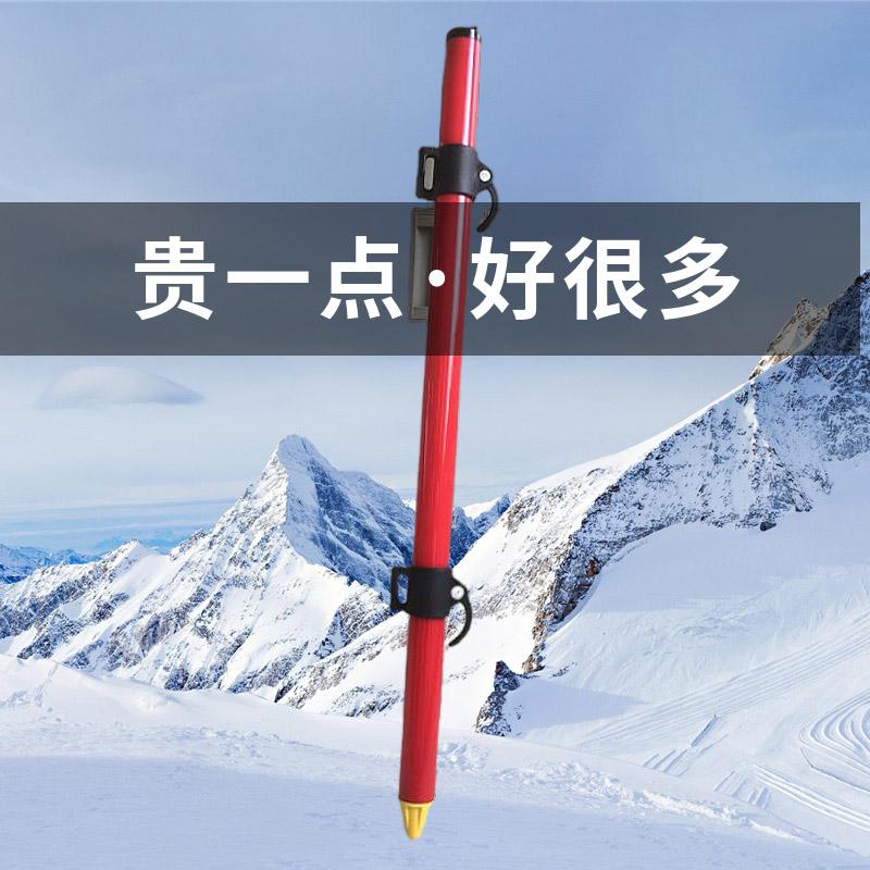 福建安全防护网杆-滑雪场比赛用安全网杆-2.5米防护网杆