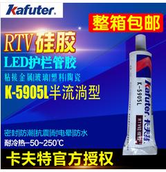 卡夫特 K-5905半透明快干型密封胶19867758156
