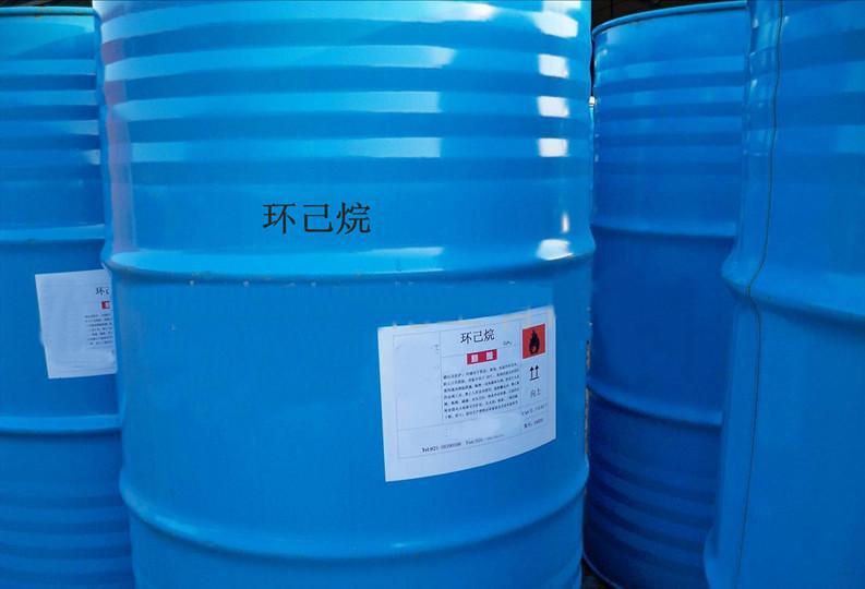 环己烷 含量99.9% 济南现货供应