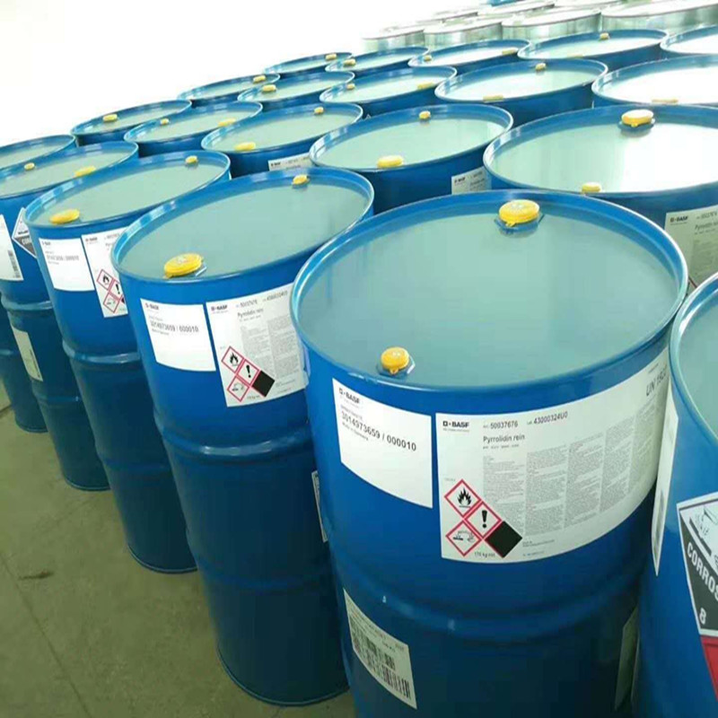 德巴四氢吡咯厂家代理价格